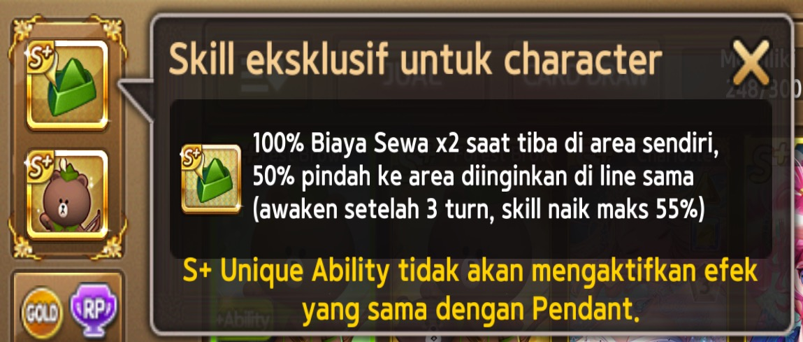 skill ekslusif 1 awaken forest brown s+